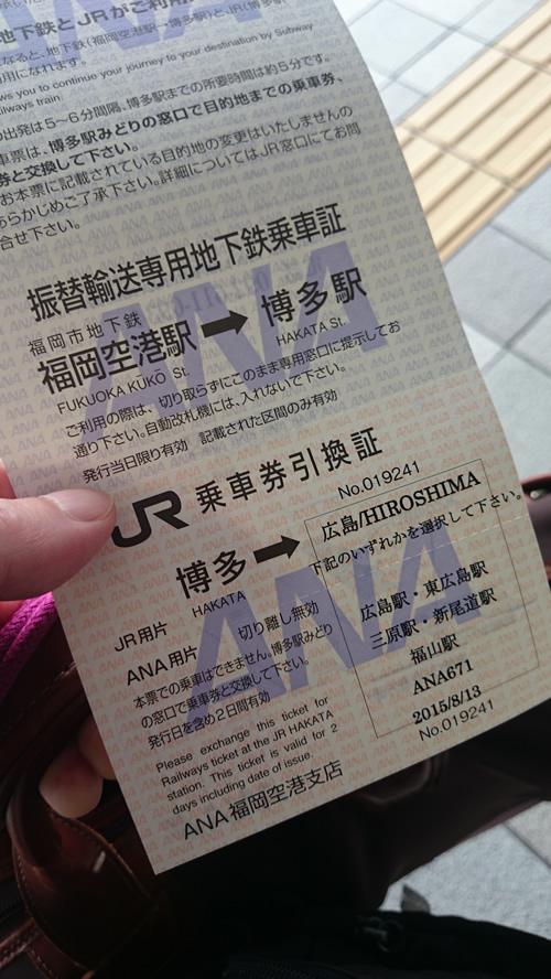 20150830-4.JPG