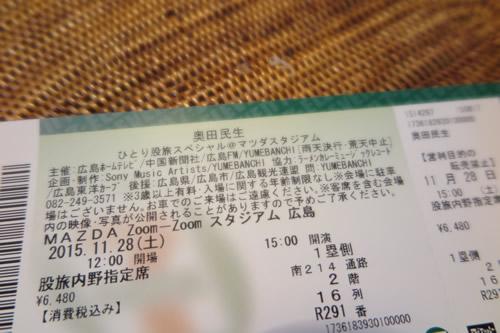 20151130-0.JPG