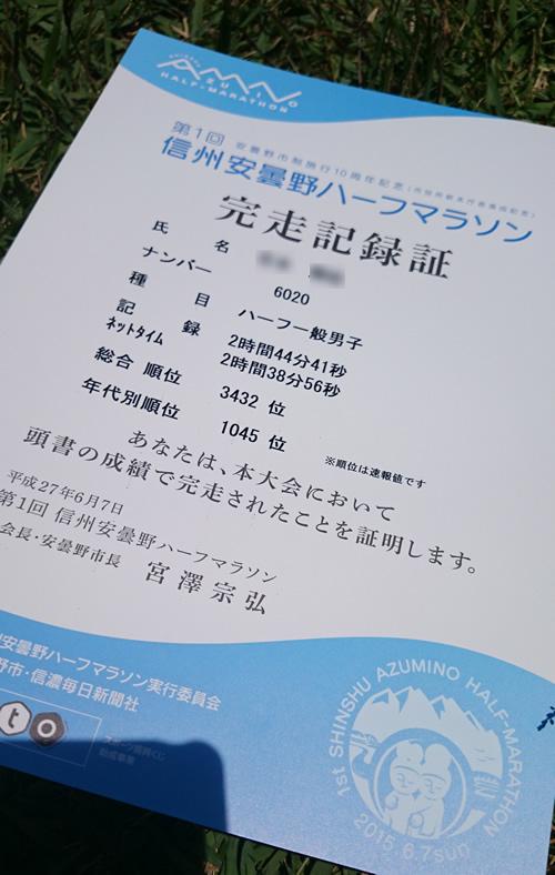 20160201.JPG